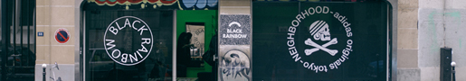 Street Life - Adidas x NBGHD at BlackRainbow